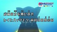Episodio 22 Digimon Universe Appli Monsters avance JP