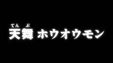List of Digimon Adventure- episodes 52.jpg