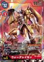 WarGreymon BT1-025 (Alt) (DCG)
