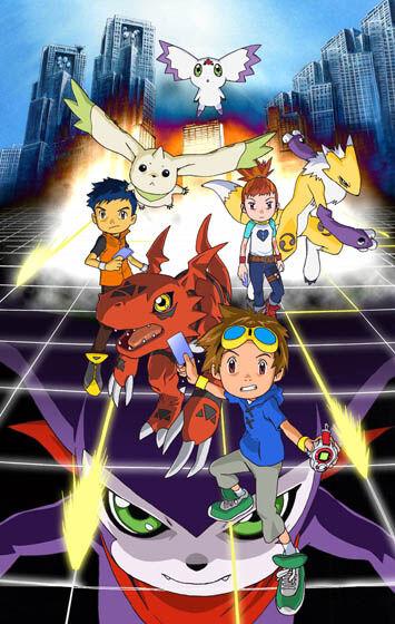 Digimontamers poster.jpg