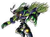 Argomon (Mega)