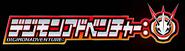DA2020 logo