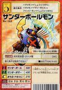 Bx 122 Thunderballmon