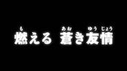 DA reboot 38 titolo jp