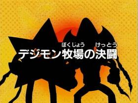 ZT12 title jp.jpg