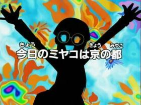 ZT33 title jp.jpg