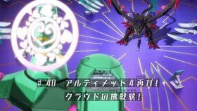 AM40 title jp.jpg