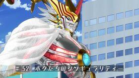 AM52 title jp.jpg
