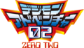 Digimon Adventure 02 Logo.png