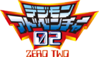 Digimon Adventure 02 Logo.png
