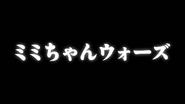DA reboot 37 titolo jp