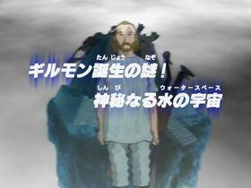 DT32 title jp.jpg