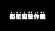 DA reboot 36 titolo jp