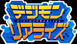 Digimon ReArise.png