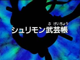 ZT15 title jp.jpg