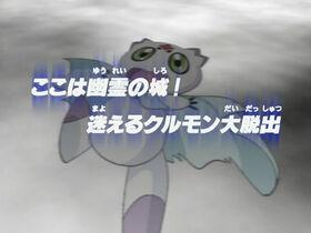 DT29 title jp.jpg