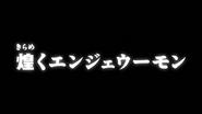 DA reboot 35 titolo jp