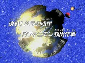 DF34 title jp.jpg