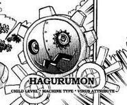 HagurumonNext