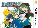 Digimon World Re:Digitize Decode