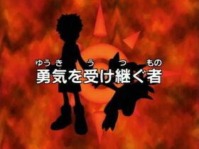 ZT01 title jp.jpg