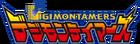 Digimon Tamers Logo.png