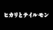 DA reboot 34 titolo jp