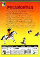 Pocahontas - DVD back cover (Greek, Junior Home Video)