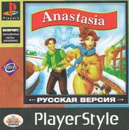 Anastasia (Russia, PSX Bootleg, Foxes, Front)