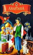 Anastasia VHS-Germany Juenger Front