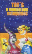 Toys (Portuguese VHS, Trisan Editores, Front)