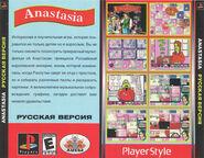 Anastasia (Russia, PSX Bootleg, Foxes, Back)