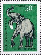 Deinotherium Stamp