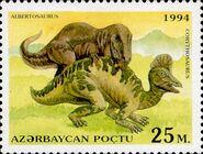 Stamp of Azerbaijan 249