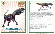 Dinosaur train allosaurus card revised by vespisaurus-db7qfit