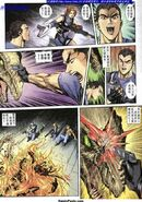 Dino Crisis Issue 6 - page 13