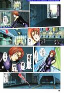 Dino Crisis Issue 1 - page 16