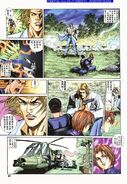 Dino Crisis Issue 2 - page 21
