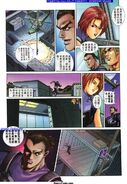 Dino Crisis Issue 3 - page 7