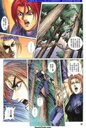 Dino Crisis Issue 4 - page 16