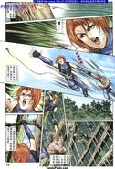 Dino Crisis Issue 4 - page 13