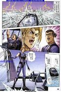 Dino Crisis Issue 6 - page 30
