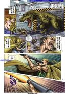 Dino Crisis Issue 3 - page 4