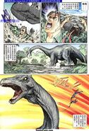Dino Crisis Issue 4 - page 12