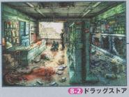 Dino Crisis 2 Official Guide book - Edward City 2 concept art