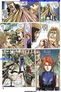 Dino Crisis Issue 4 - page 5