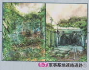 Dino Crisis 2 Official Guide book - Passageway to Military Facility 1 concept art