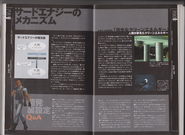 DINO CRISIS OFFICIAL GUIDE BOOK - pages 138-139