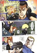Dino Crisis Issue 2 - page 17