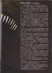 Dino Crisis prologue page.jpg